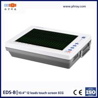 how to use ecg machine