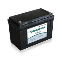 Quality 24V 50Ah Recharge Ups Battery With High Energy Density For Back Up Power for sale