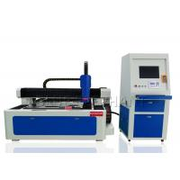 Quality High Efficiency Metal Plate Engraving Fiber Laser Machine Water Cooling Mode for sale