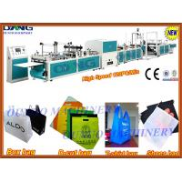 Quality ONL-XC700 Model full automatic non woven bag making machine with handle price for sale