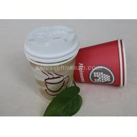 Buy cheap Colored Printed Singel Wall Paper Cups 12oz 380ml Coffee Cups Disposable With Lids from Wholesalers