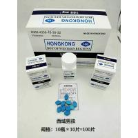 Quality Hong Kong Boy Of Western Regions 100mg Natural Male Enhancement Excellent Erection for sale