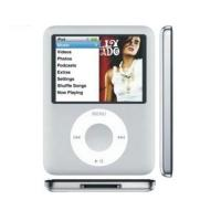 Quality 1.8 TFT Portable Mp4 Player 4GB for sale