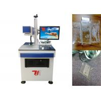 Quality High Precision Glass Co2 Laser Marking Machine , Glass Laser Engraving for sale