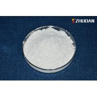 Buy Non Halogen  Intumescent Non Toxic Fire Retardant For Fabric White Macromolecule at wholesale prices