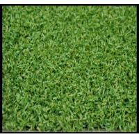 China Artificial Grass Turf for Golf Putting Green on sale