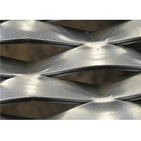 China Powder Coating Aluminum Expanded Metal Mesh for Facade Cladding on sale