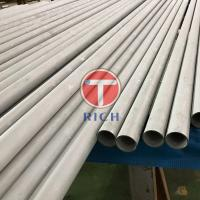 Quality Seamless Submerged Arc Welded Pipe , Hot Finished Thin Wall Stainless Steel Tubing for sale