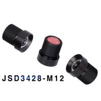 Quality JSD3428 1/2.5 5MP ultra low distortion board lens M12 cctv camera lens for sale