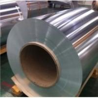 Buy AA8011 Stock High Formability Mill Finish Aluminum Sheet Custom Size For PP Caps at wholesale prices
