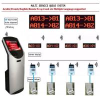 Buy 19 inch Floor Stand Queue Management System Touch Screen QMS Ticket Dispenser at wholesale prices