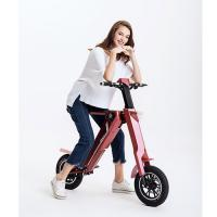 Quality Automatic Smart Foldable Electric Bicycle for sale