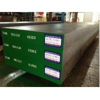 Quality Mold steel 1.2738 steel suppliers for sale