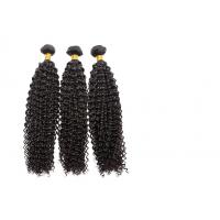 Beautiful brazilian human hair weaving very popular 26 28 30 inch brazilian hair weft