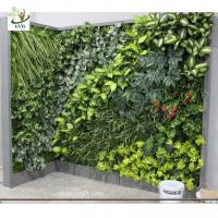 Quality UVG GRW021 Fake vertical garden in plastic artificial plants for indoor and outdoor wall decoration for sale