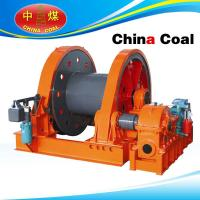 China Mine Shaft Hoist Sinking Winch for Ore Lifting And Down on sale