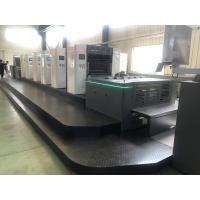 Buy High Accuracy Offset Label Printing Machine / Label Printing Press 30000kg at wholesale prices