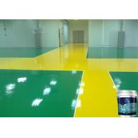 Quality Water-based zinc-rich epoxy primer for sale