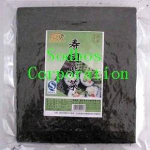 Roasted Seaweed D50
