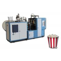 Quality Fast Food Popcorn Paper Cup Making Machine 135 oz Disposable Cup for sale