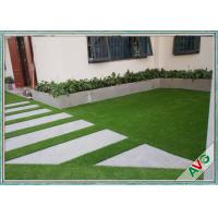 Buy cheap Smooth Beautiful Outdoor Artificial Grass / Synthetic Grass For Commercial from Wholesalers