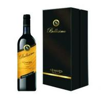 Quality High quality recyclable cardboard black custom wine gift box for sale