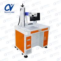 Quality 10w/20w/30w/50w hot sale desktop mini industry fiber laser marking engraving machine can be customized for sale