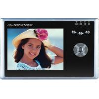 China MP4 Palyer (PMP) on sale