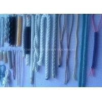 Buy cheap Marine Cables Mooring Rope PP Rope PE Rope from Wholesalers