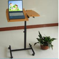 Panel Height Adjustable Portable Laptop Table With Four Wheels DX-B015
