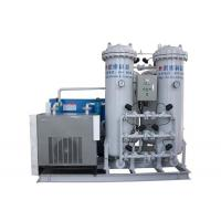 Quality High purity variable pressure adsorption oxygen generation equipment(high purity 93%) for sale