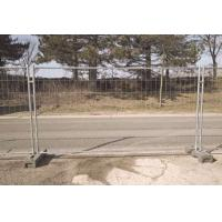 Quality Mobile 400 Heras Temporary Fencing Plus C bracket for sale