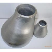 Buy cheap TP321/1.4541/SS321 stainless steel Reducer from wholesalers