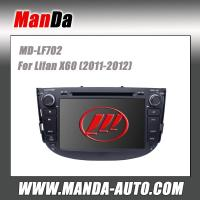Quality Manda touch sceen car dvd player for Lifan X60 (2011-2012) factory navigation audio system in-dash dvd for sale