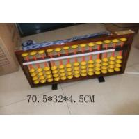 Quality Magnetic Teacher Abacus for sale