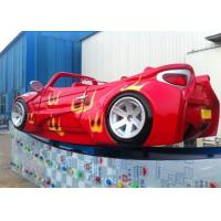 Quality Colorful Painting Mini Flying Car Customized Logo For Indoor Playgrounds for sale