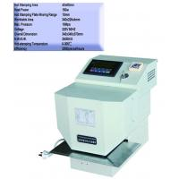 Quality Hologram Hot Stamping Machine for All Kinds of Certificate (WT-33B) for sale