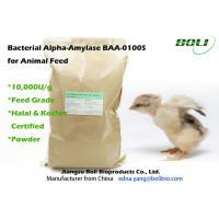 Quality Feed Grade Animal Feed Enzymes Bacterial Alpha Amylase Light Brown Powder 10000 U / g for sale