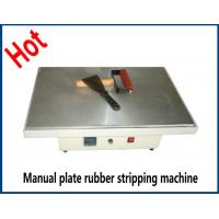 Quality New type 38*38 40*60cm Manual plate rubber stripping machine for sale for all fabric factory 21 for sale