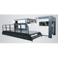 Buy Durable Steady Automatic Die Punching Machine For Paperboard WM - 920 Model at wholesale prices