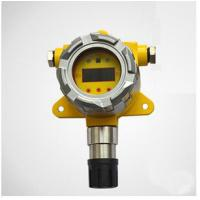 Quality ATEX approval Wall mounted gas detector for h2s gas with DC24V ,with module design for all parts to save operation cost for sale