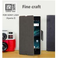 Quality Soft and Flexibility Cellphone Protective Case Ultrasonic Welding for Sony L36h for sale