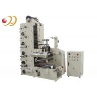 Quality Multi - Color Flexo Graphic Printing  Machine For Auto Infrared Drying for sale