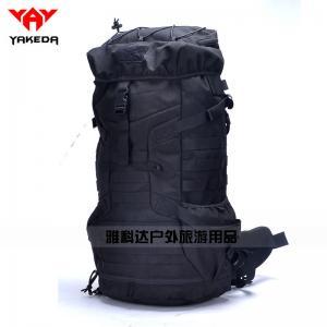 Shoulders Tactical Gear Backpack Dark Evil Heavy Mountaineering Bags
