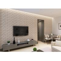 China Khaki Color 3D Brick Effect Wallpaper Removable for Sitting Room , Vinyl Material on sale