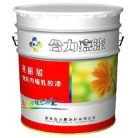 weather resistant exterior wall finish paint sw 998 for