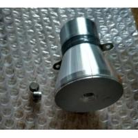 Quality Submersible High Power Ultrasonic Transducer , Ultrasonic Cleaner Transducer Long Life for sale