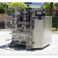 Quality curry powder packaging machine &curry auto weighing&packing machine ALD-200 for sale
