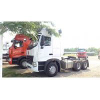Quality HOWO A7 6*4-336HP-2 BEDS-Tractor truck-Semi-trailer Towing Truck for sale