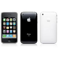 Quality Apple iPhone 3GS New features 3.1 Software Update for sale